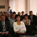 Презентация историко-краеведческого сайта