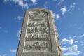 Спасский мемориальный комплекс (фотоотчет)