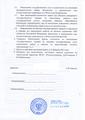 Документы по государственному заданию