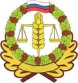 6-е Всероссийское совещание руководителей филиалов ФГБУ «Россельхозцентр»