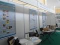 Выставка продукции предприятий аграрной науки и ведущих растениеводческих хозяйств области