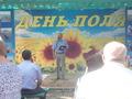 ДЕНЬ ПОЛЯ 2014 г.