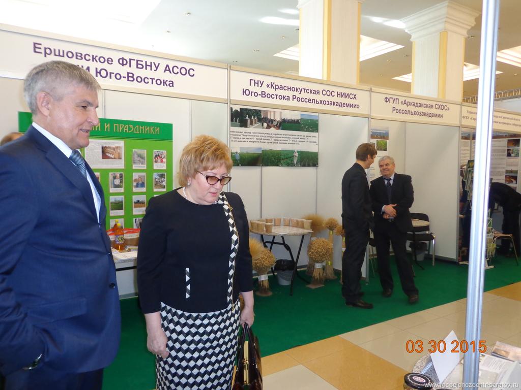 Фаизов Ирек Фаритович и Кудашова Надежда Николаевна, первый заместитель министра сельского хозяйства Саратовской области