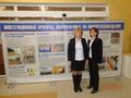 Участие в выставке в Правительстве Саратовской области 29.10.2015 г.