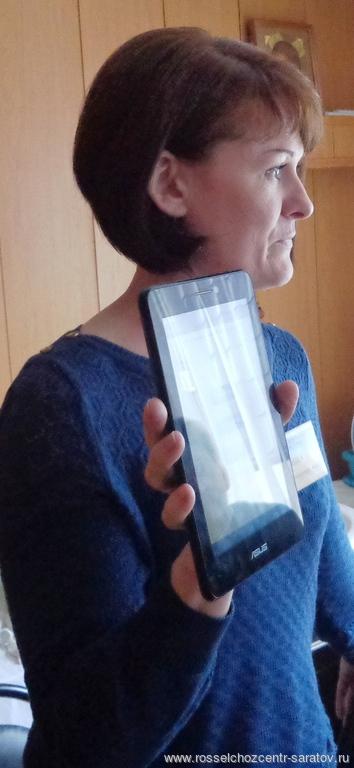 «Об организации мониторинговых и защитных мероприятий против распространения саранчовых вредителей и проведении учебы по работе с планшетами ASUS fonepad 7»