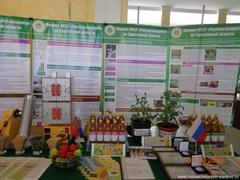 Выставка достижений и технологий регионального АПК