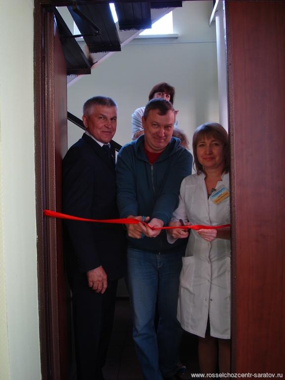 Испытательная лаборатория филиала ФГБУ «Россельхозцентр» по Саратовской области
