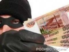 Хабаровские чиновники помогали мошенникам обманывать инвалидов