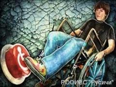 Инвалиды должны прозреть и отрастить ноги, считают чиновники