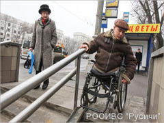 Права инвалидов в вопросах и ответах - Правовой раздел