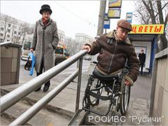 Права инвалидов в вопросах и ответах