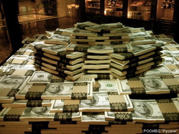 Онлайн знакомства за деньги