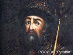 Иван III. Стояние на реке Угре