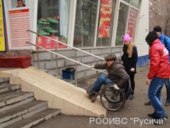Инвалиды провели свою проверку на доступность торговых центров