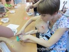 В Ярославле появится центр реабилитации детей-инвалидов