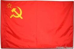 Старые советские учебники (скачать)