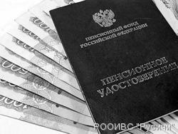 Московская область льготы пенсионерам 2014 земельный налог