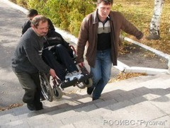 Для инвалидов составят карту безбарьерной среды Забайкалья