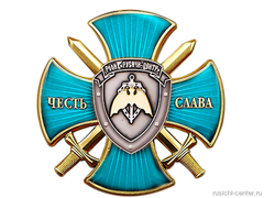 Статут Орденского знака «Честь и Слава»