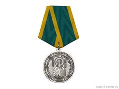 Статут памятной медали Святого Спиридона Тримифунтского «За Веру и Милосердие»
