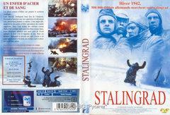 Сталинград. Художественный фильм
