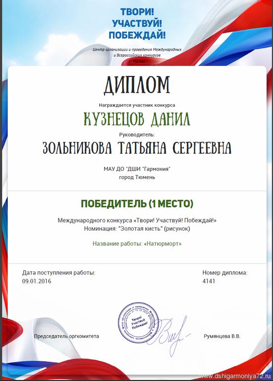 Календарь знаменательных и памятных дат на 2018 год в белоруссии