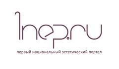Первый национальный эстетический портал (1nep.ru)