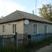 Недвижимость в Курской области