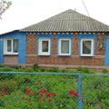Небольшой домик с удобствами в селе Графовка