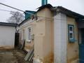 Дом в селе Отрадовка
