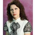 Шадрина Алена Миргазьяновна