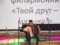 Оношко Артем. Преподаватель Харланова Светлана Петровна