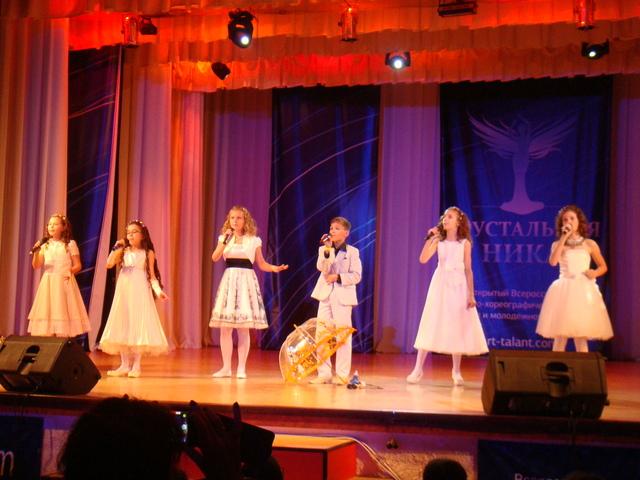 Всероссийский конкурс по хореографии 2017