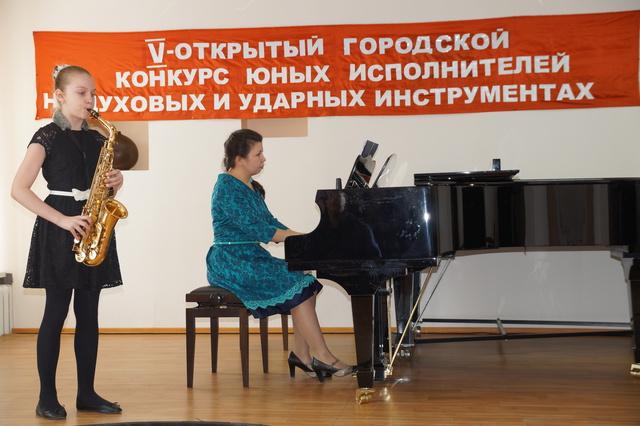 Международный конкурс исполнителей на н
