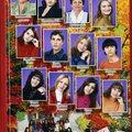 Выпуск 2006г. 11 Б