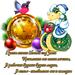 """Выпуск №2 """"Новогодний выпуск"""""""