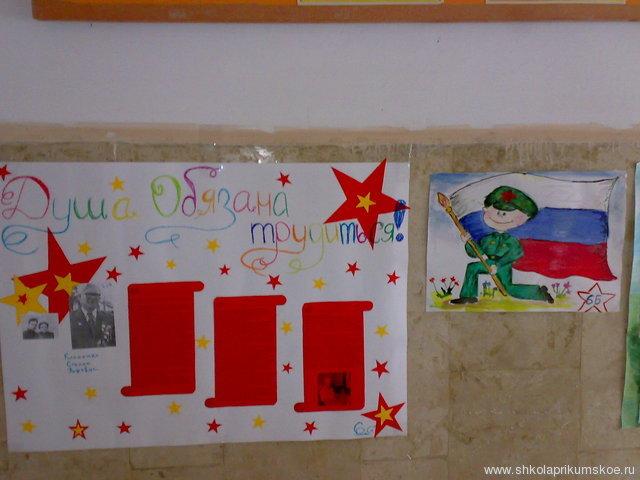 Плакаты на проводины