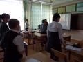 Открытый интерактивный урок (математика и английский язык)