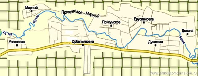 Границы территории, закрепленной за МБОУ СОШ № 5 с.Прикумское