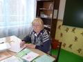 Матюхина Юлия Петровна, учитель начальных классов, первая категория.