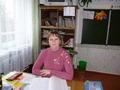 Ермакова Татьяна Александровна, учитель начальных классов, вторая категория.