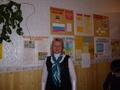 Белимова Светлана Михайловна, учитель начальных классов, высшая категория