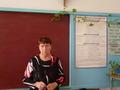 Корчевская Людмила Григорьевна, учитель русского языка и литературы, первая категория