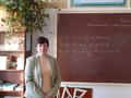 Шляхова Галина Ивановна, учитель математики, вторая категория.
