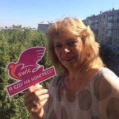 Надежда Ладыгина, координатор Международного Совета по развитию индустрии спа и веллнесс