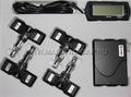 Система контроля температуры и давления шин (TPMS)