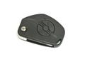 Ключ замка зажигания выкидной для автомобиля Шевроле Нива 2123-6105470.