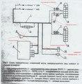 Электро усилитель руля для Ваз Калина, Приора, Ваз 2108-21099, 2113-2115.