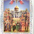 БЛАГОСЛОВЕНИЕ Свято-Николаевского Белогорского мужского монастыря