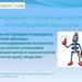 Коротко о Базальной имплантологии